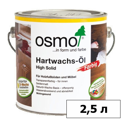 OSMO Hartwachs